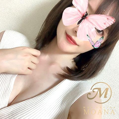 MOANA(モアナ)の画像1